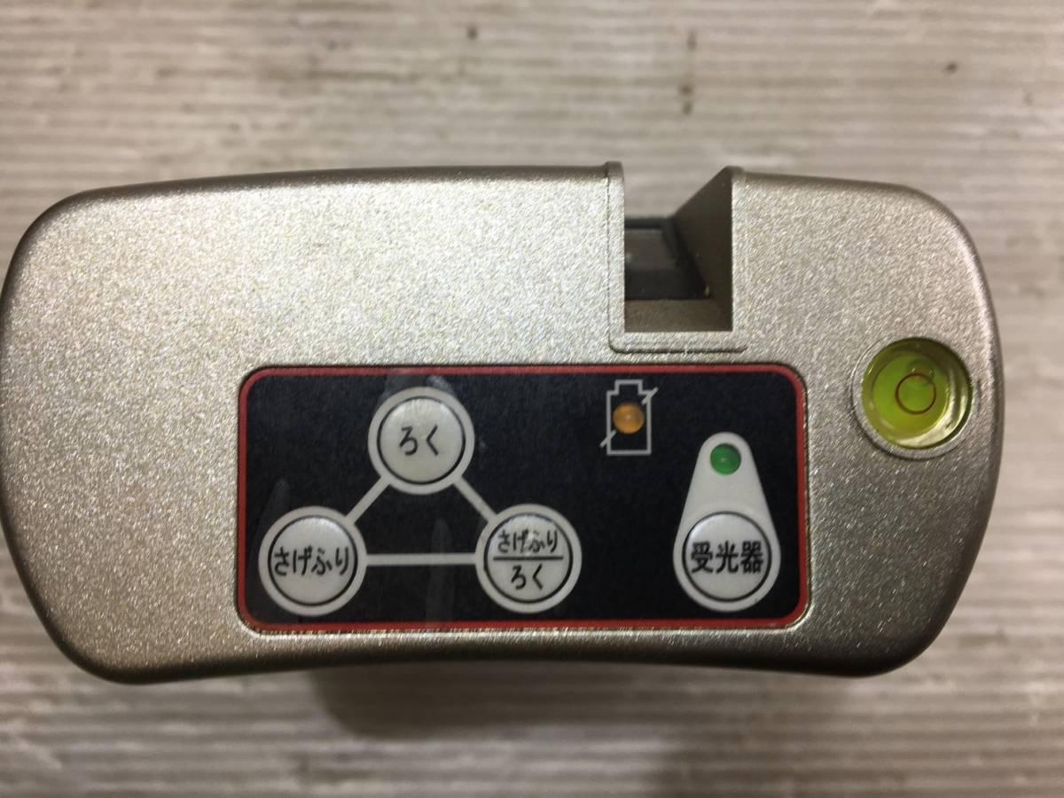 (2)makita マキタ SK10 屋内・屋外兼用墨出し器 さげふり・ろく_画像2