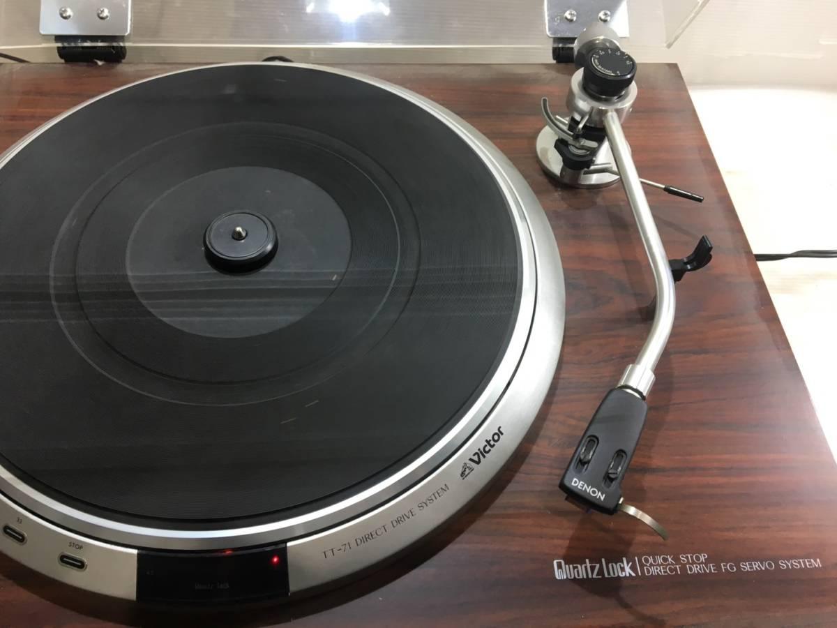 (9)Victor ステレオ レコードプレーヤー QL-7_画像2