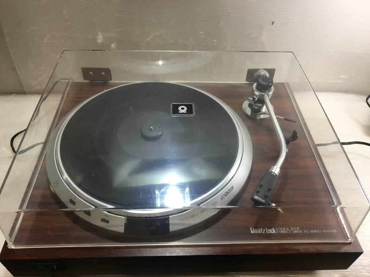 (9)Victor ステレオ レコードプレーヤー QL-7