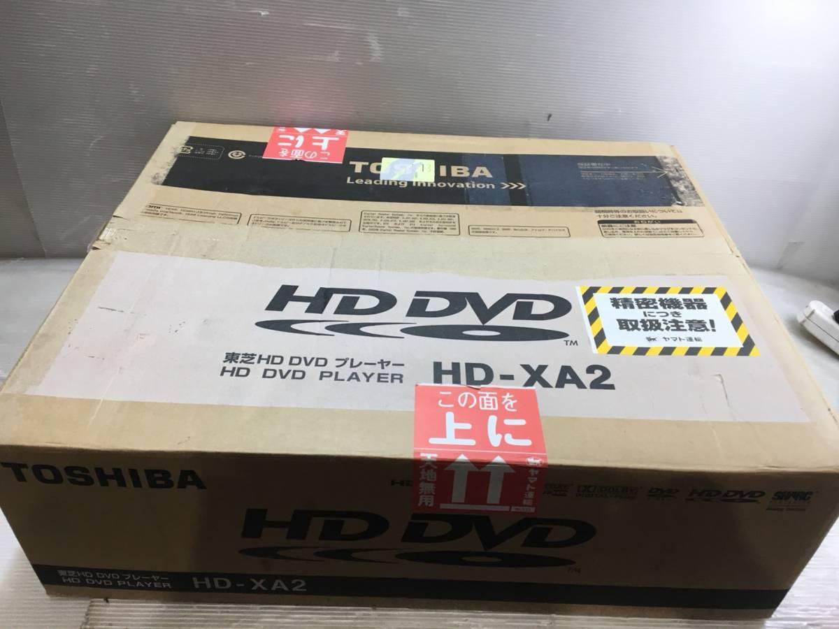 (94)未使用 東芝 TOSHIBA HD DVD プレーヤー HD-XA2 リモコン付き