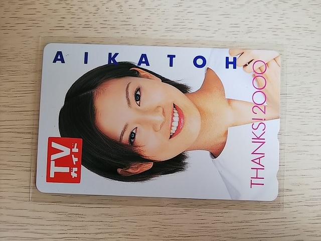 Chicken coop free tv guide online yahoo tv listings 28765 widstesery.