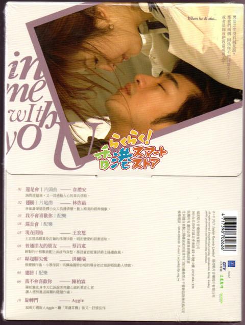 新品 台湾ドラマ サントラ OST イタズラな恋愛白書(我可能不會愛〔イ尓〕)電視原聲帶 CD アリエル・リン(林依晨) 陳柏霖 韋禮安 王宏恩_画像2