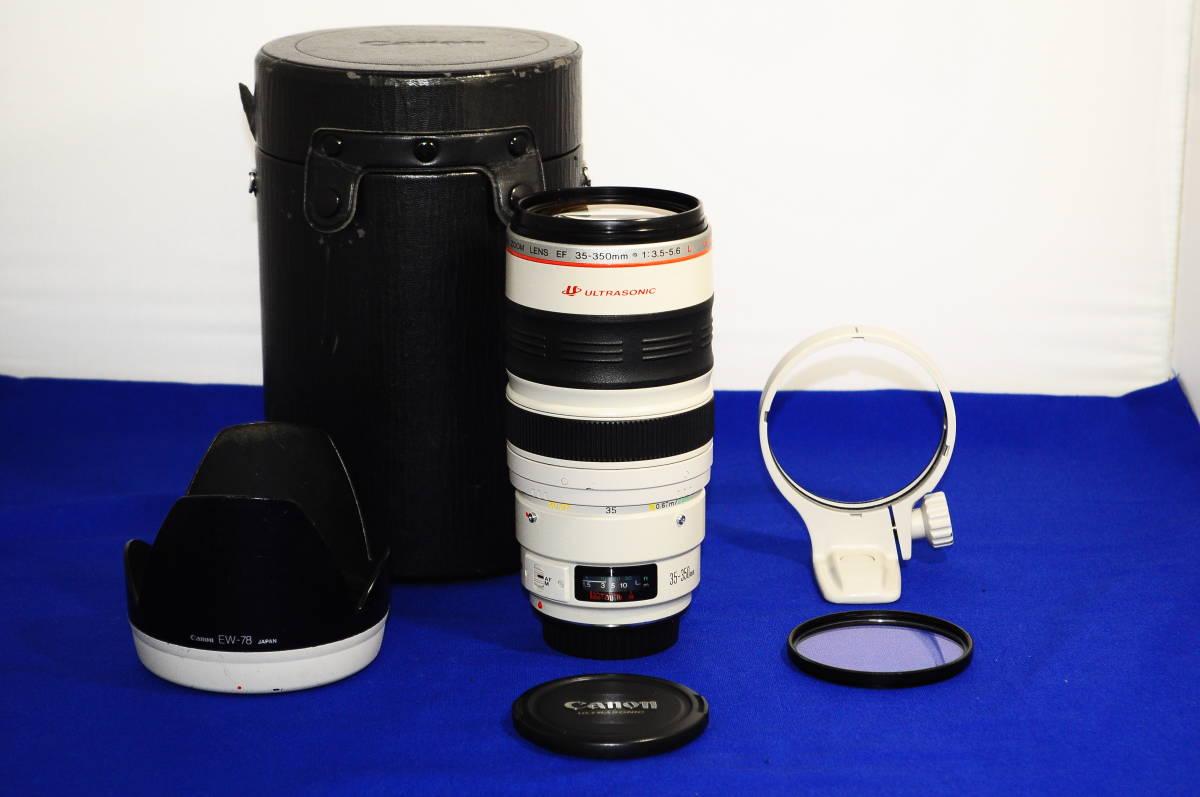 大人気 Canon ZOOM LENS EF 35-350mm F3.5-5.6 L USM