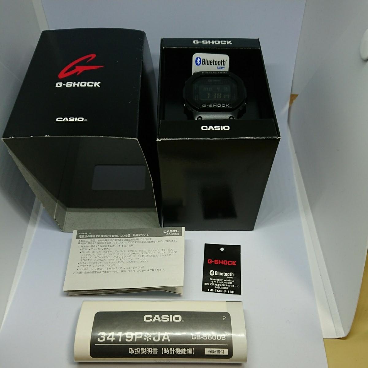 1円~ 新品 CASIO カシオ G-SHOCK Bluetooth モバイルリンク機能 GB-5600B-1BJF スピード系