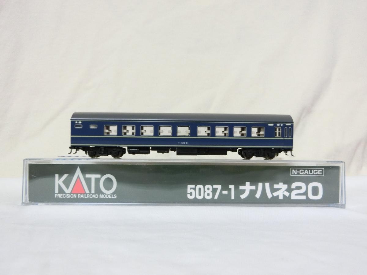 カトー 品番5087-1 ナハネ20 81 中古品 数量2