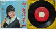 ....... life crying . laughing .*..... sake place. King record. regular price *330 jpy.