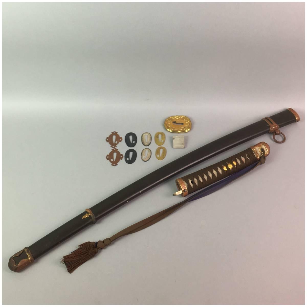 軍刀 拵え 鞘 鍔 50刻印 当時物