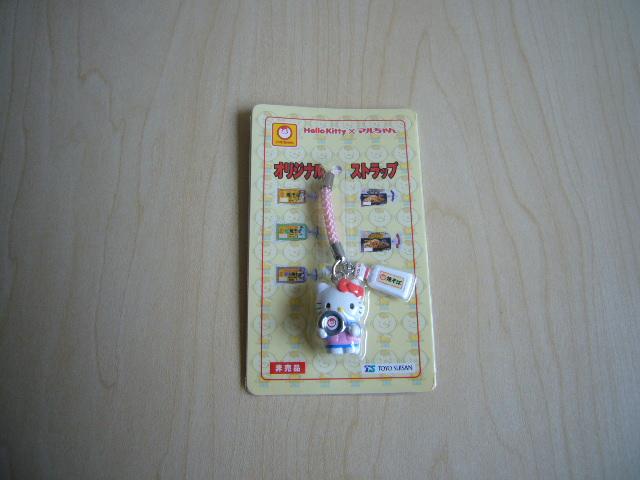『 HELLO KITTY ハローキティ  オリジナルストラップ  マルちゃん焼きそば 』 【非売品】 _画像2