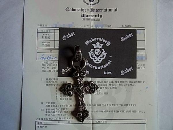 New Gabor International Gabor Gaboratory International Gothic Cross Pendant Original Guarantee Warranty SV 925 Silver