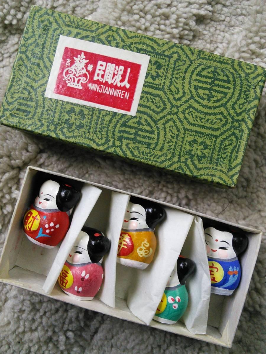 未使用箱入★中国のお土産★財・福・寿・余・宝★5個セット・高さ約2㎝★送料140円です。よろしくお願いします_画像2