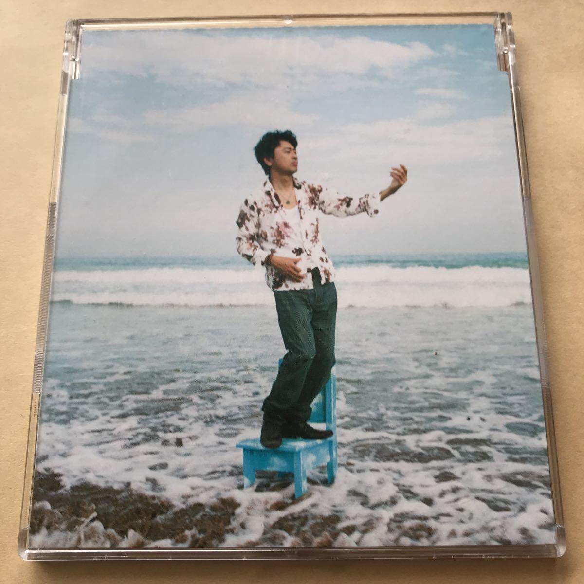 ヤフオク! - 桑田佳祐 1MaxiCD「風の詩を聴かせて」