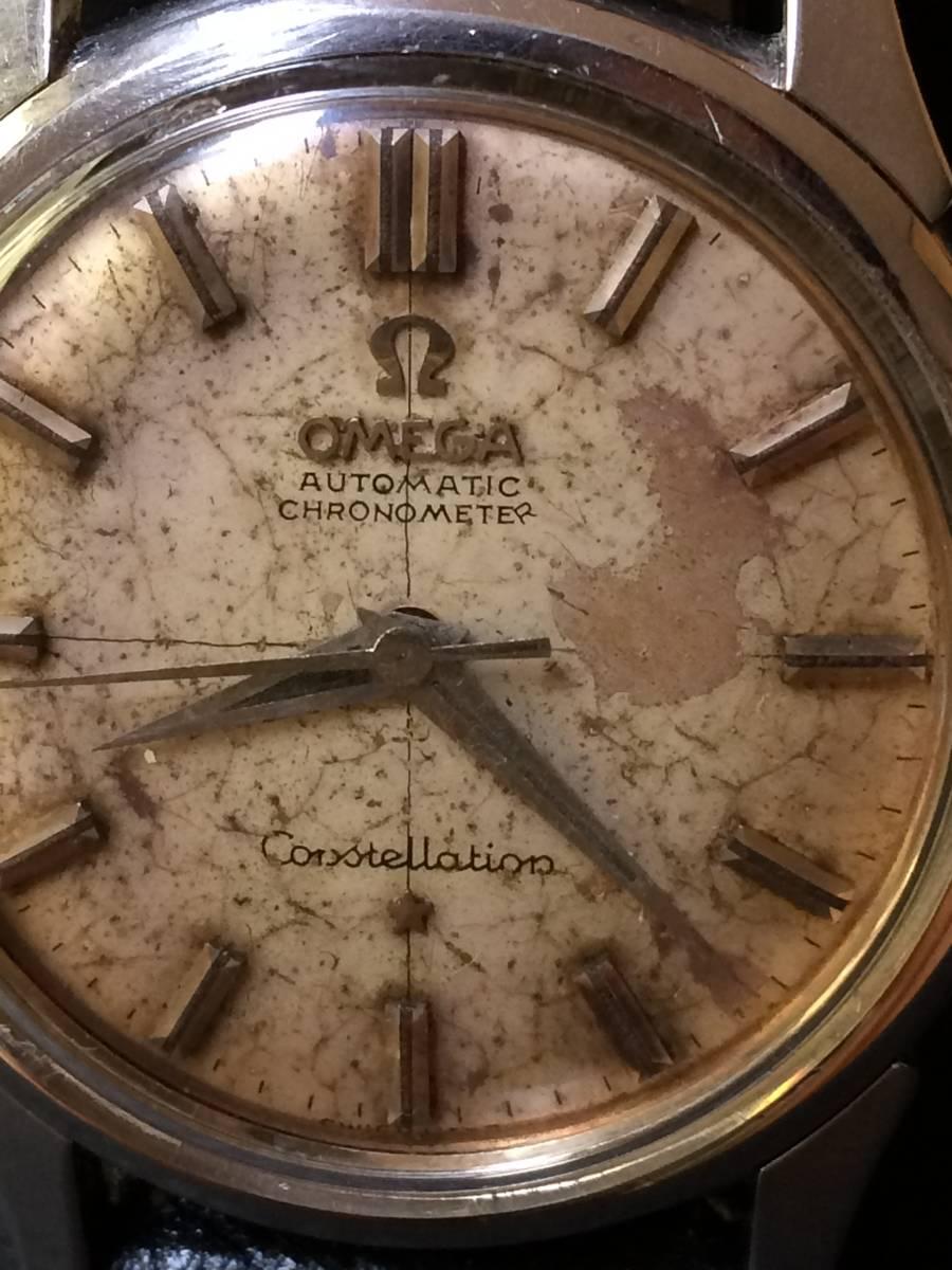 OMEGA(オメガ)Constellation(コンステレーション)ノンデイト 自動巻クロノメーター CAL.551_画像3