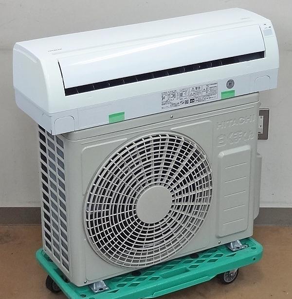 HITACHI【RAS-AJ22F】日立 白くまくん ルームエアコン おもに6畳用 R32冷媒 2016年製 中古品/H_画像1