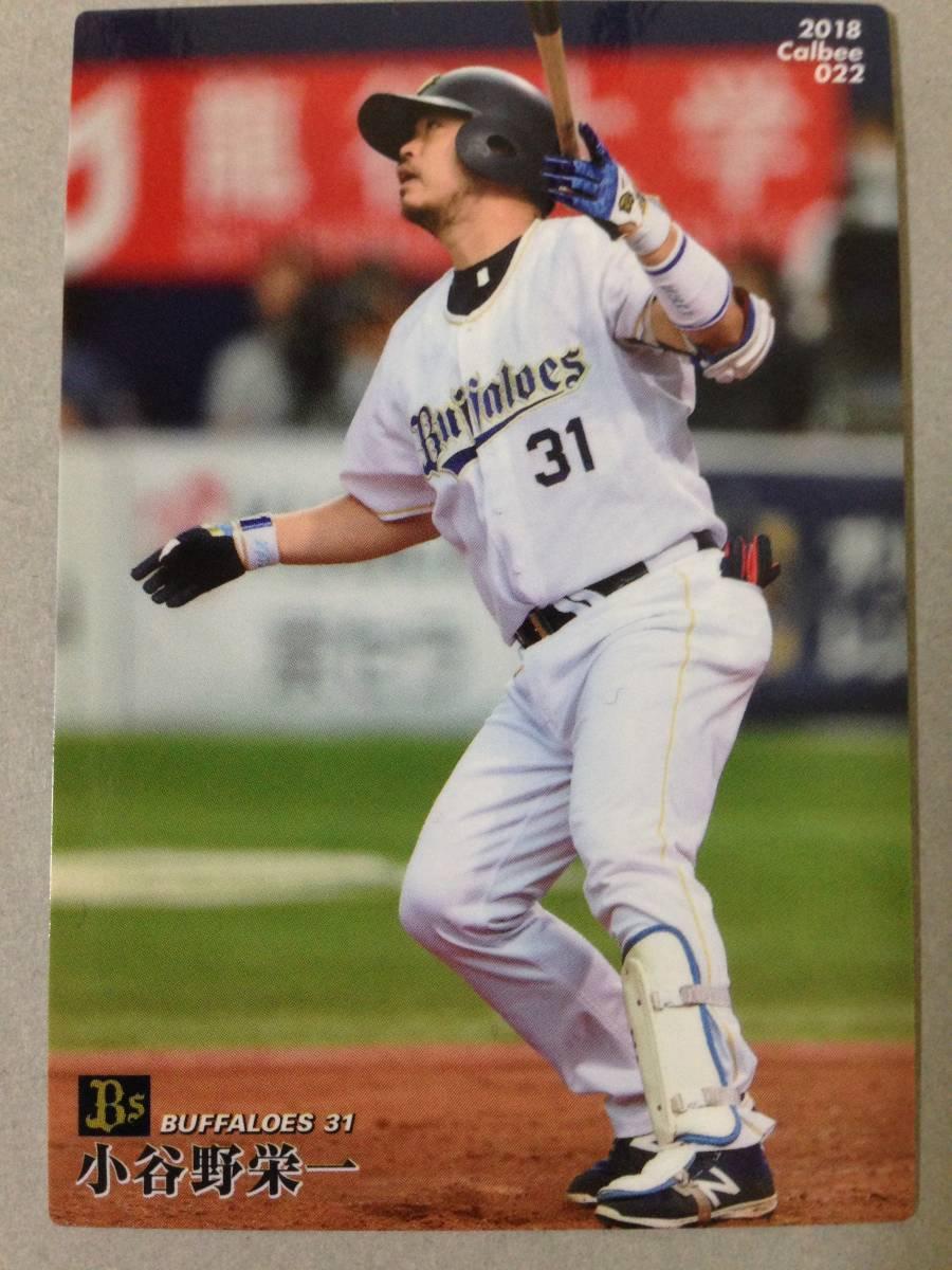 Calbee Professional Baseball Card 2018 Orix Buffaloes 31
