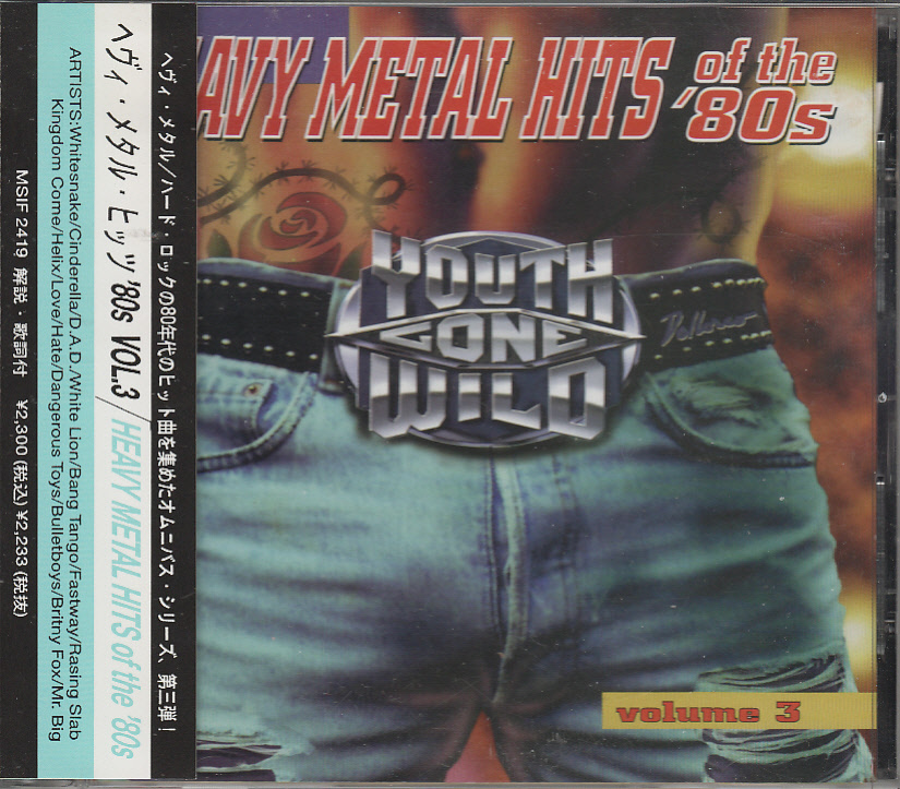 ♪V.A/ヘヴィ・メタル・ヒッツ`80s Vol.3/YOUTH GONE WILD-HEAVY METAL HITS OF THE'80s帯付国内盤仕様_画像1
