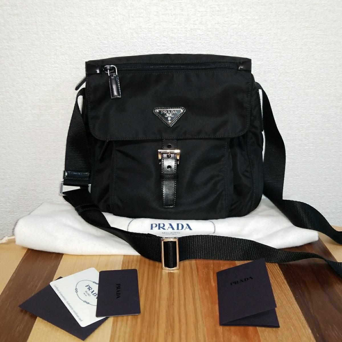 【正規品】新品 PRADA プラダ ショルダーバッグ 保存袋・ギャランティカード付 気持ち良く使って頂けます