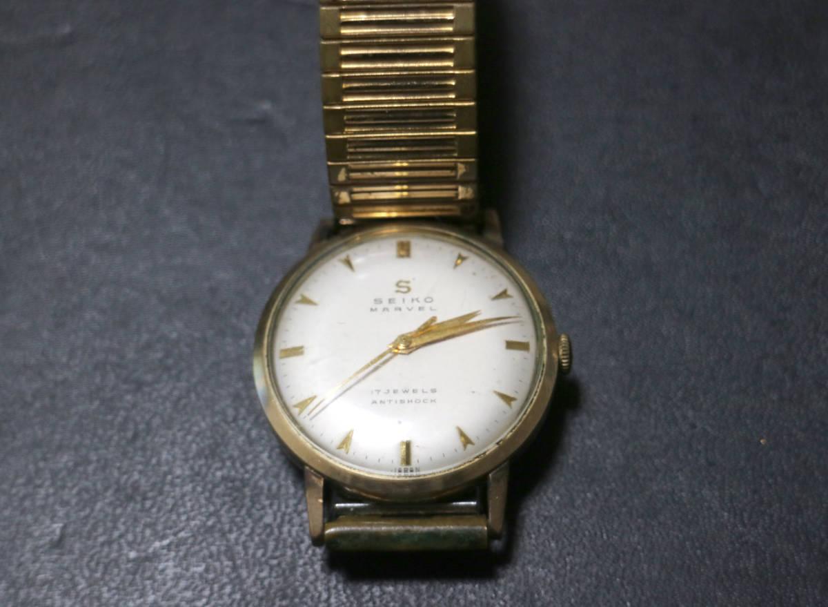 ■ SEIKO MARVEL 17JEWELS ANTISHOCK セイコー マーベル 17石 手巻き腕時計 アンティーク