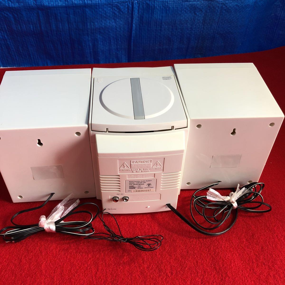 【ジャンク扱い】KEF JAPAN SD / CD ミニコンポ CDR-291 【管理番号C-13】_画像7