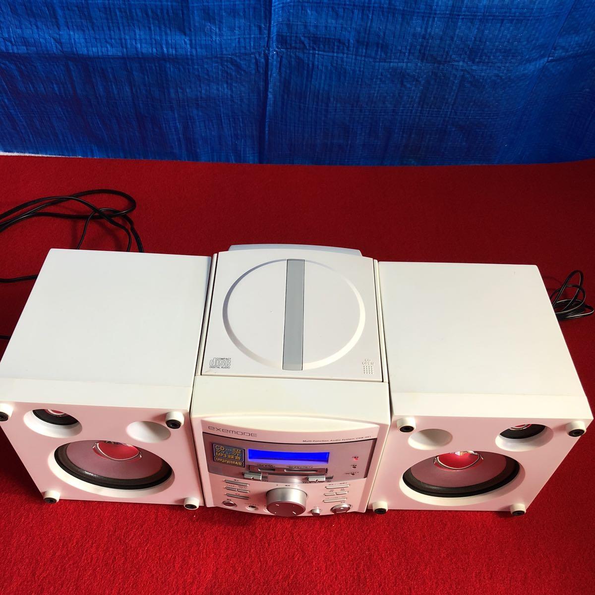 【ジャンク扱い】KEF JAPAN SD / CD ミニコンポ CDR-291 【管理番号C-13】_画像3