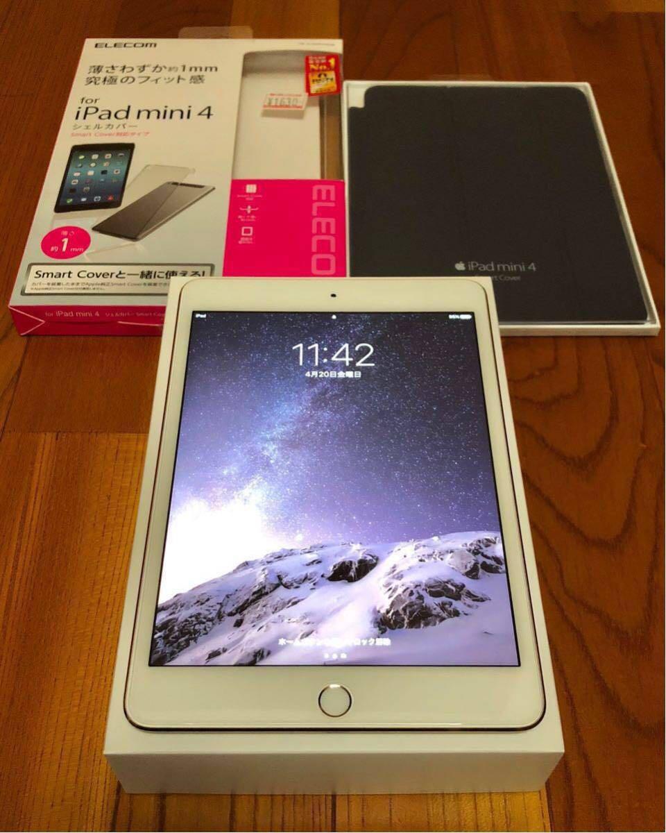 極美品 iPad mini4 32GB wifiモデル ゴールド 純正スマートカバー等付属 完動品