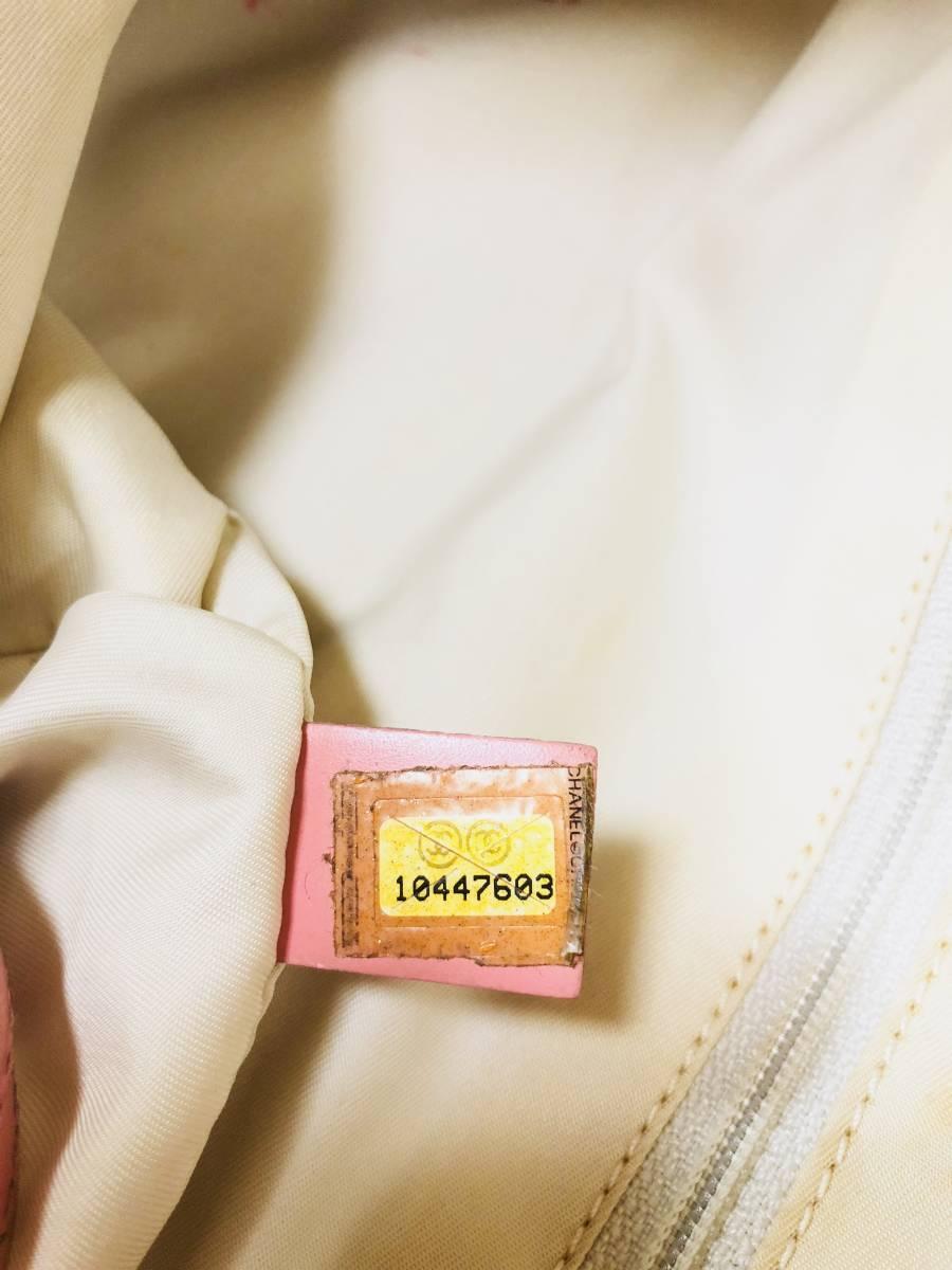 ◆ 良品 ◆ シャネル CHANEL ニュートラベルラインMM ピンク トート バッグ_画像4