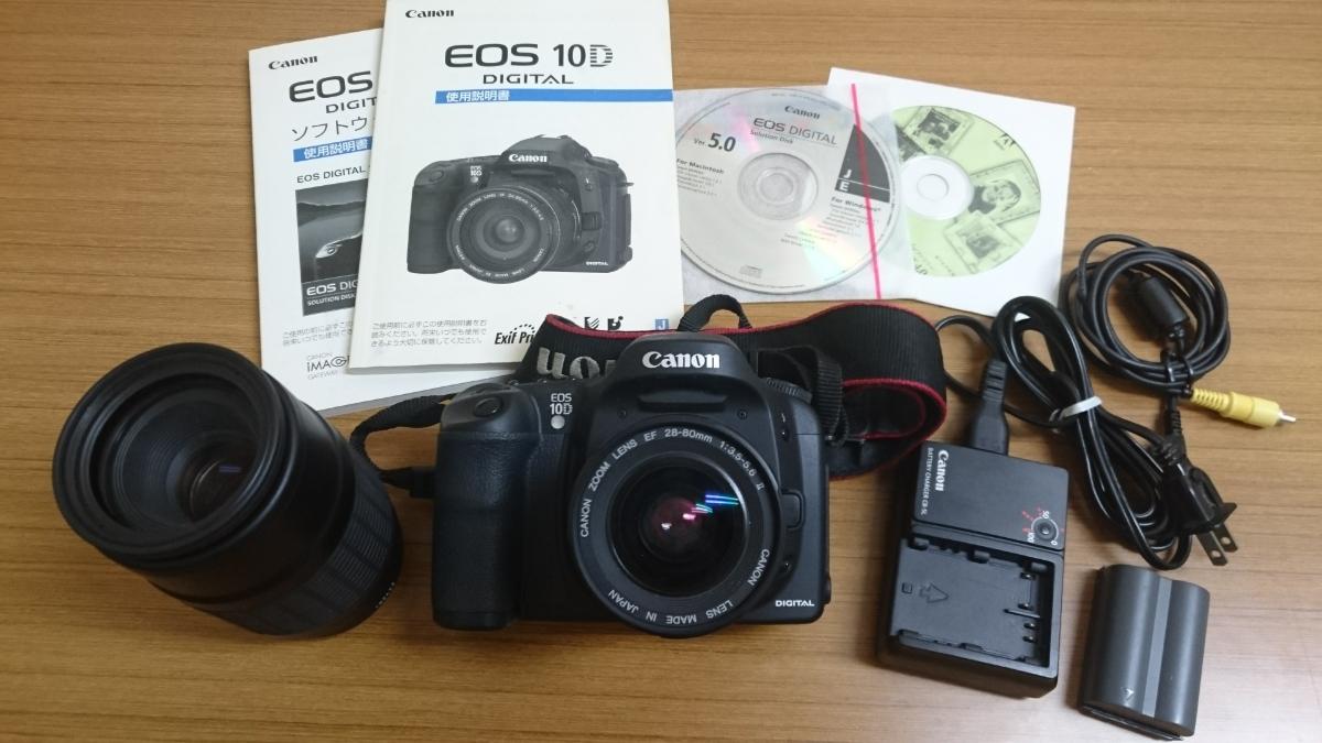 Canon イオス10D 標準超望遠、望遠レンズのWレンズ付き♪即決のみ送料無料♪