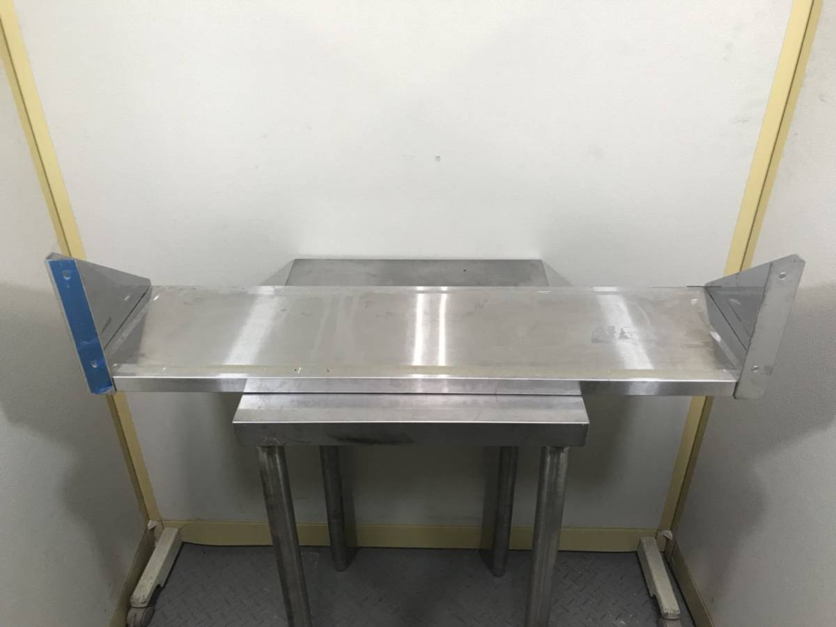 業務用 ステンレス吊り棚 食器棚 W900xD250xH200mm_画像1