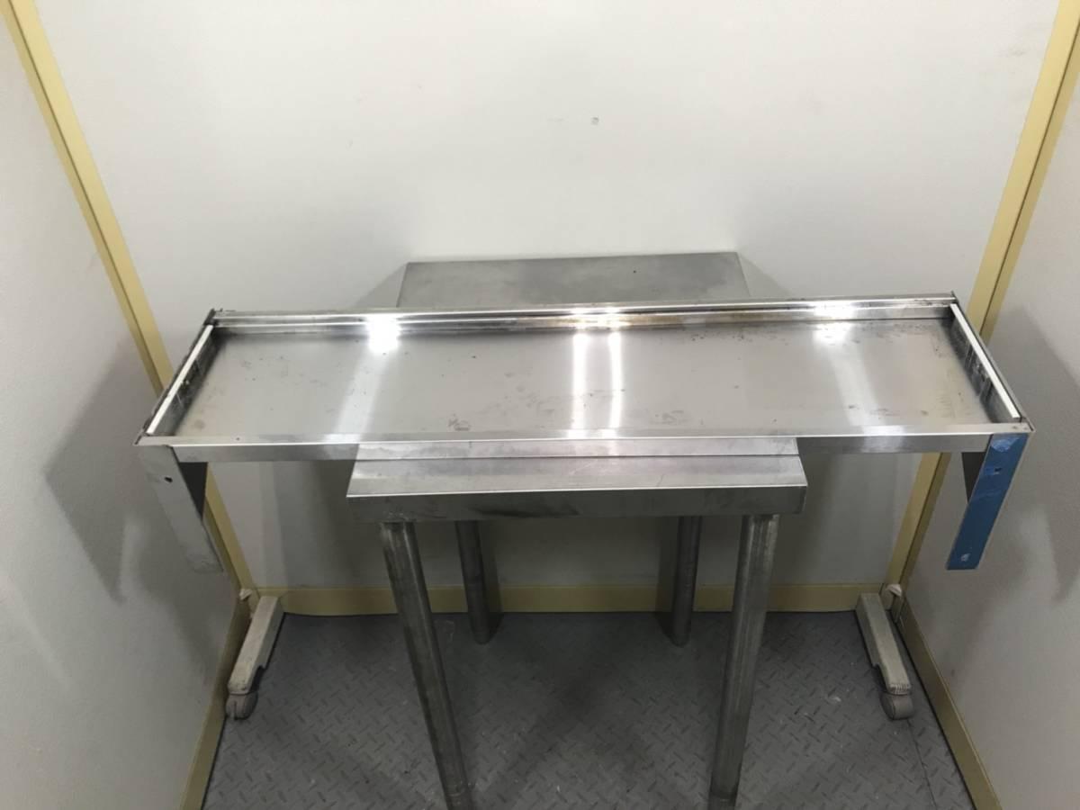 業務用 ステンレス吊り棚 食器棚 W900xD250xH200mm_画像2