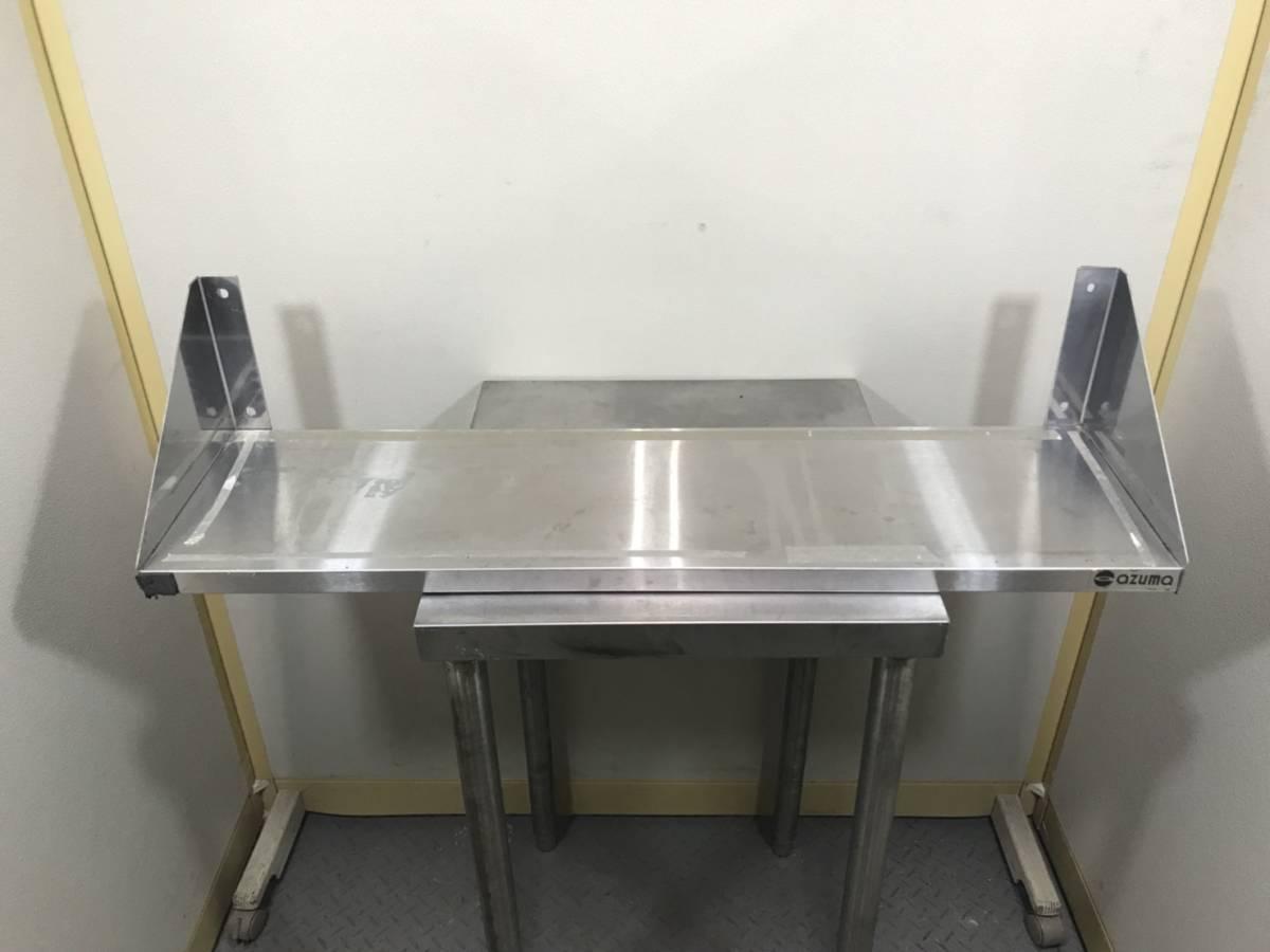 業務用 ステンレス吊り棚 食器棚 W900xD250xH200mm_画像6