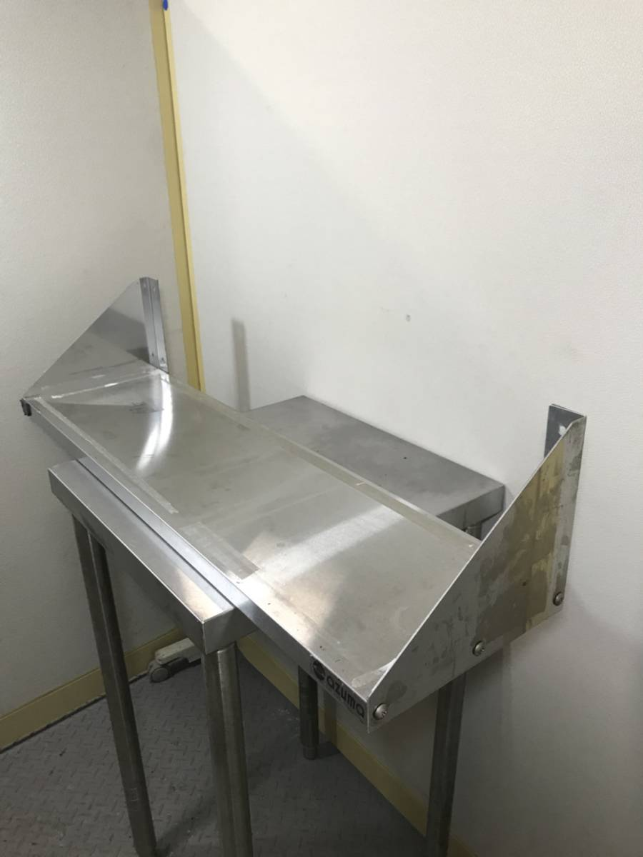 業務用 ステンレス吊り棚 食器棚 W900xD250xH200mm_画像4