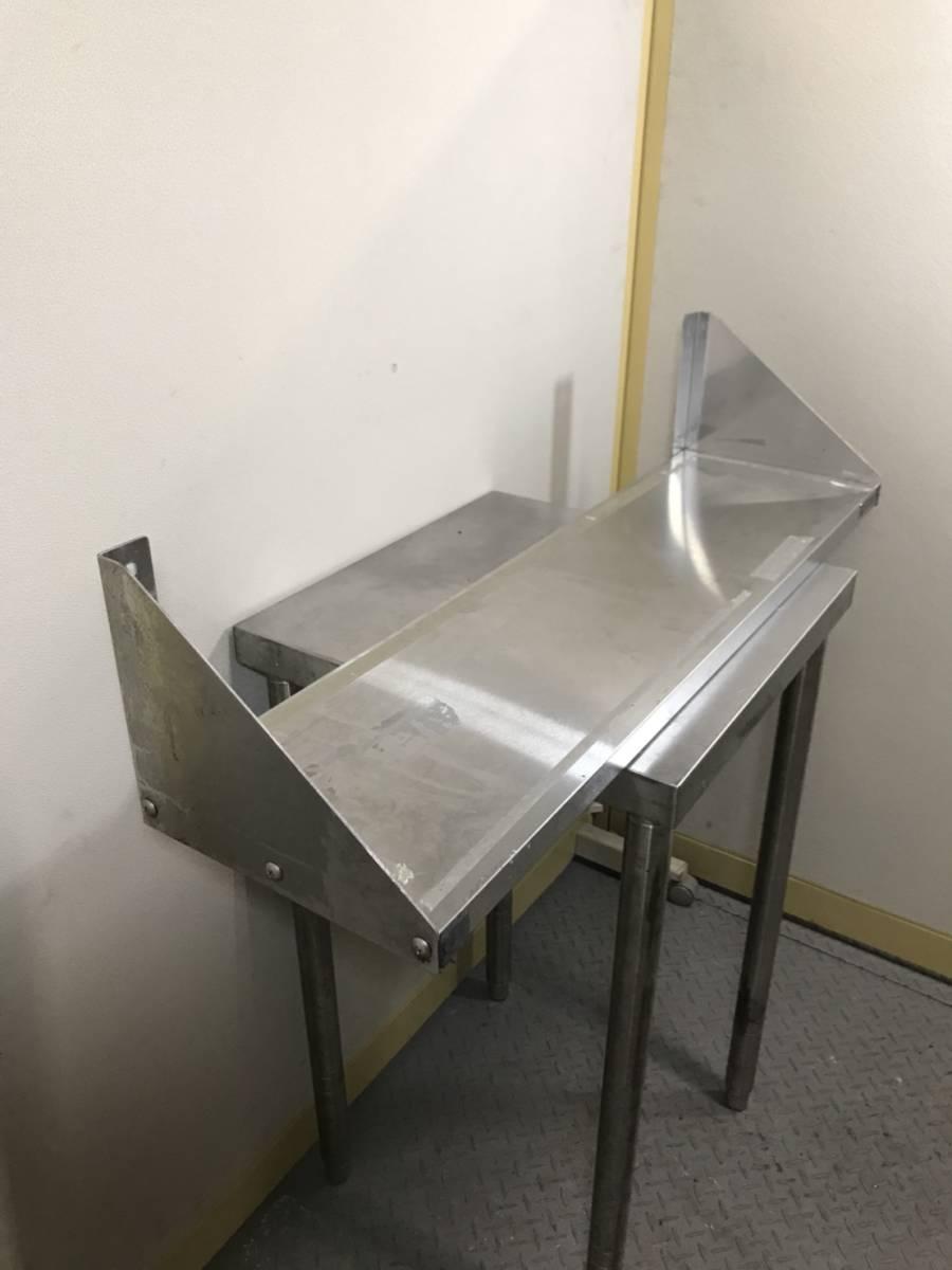 業務用 ステンレス吊り棚 食器棚 W900xD250xH200mm_画像5