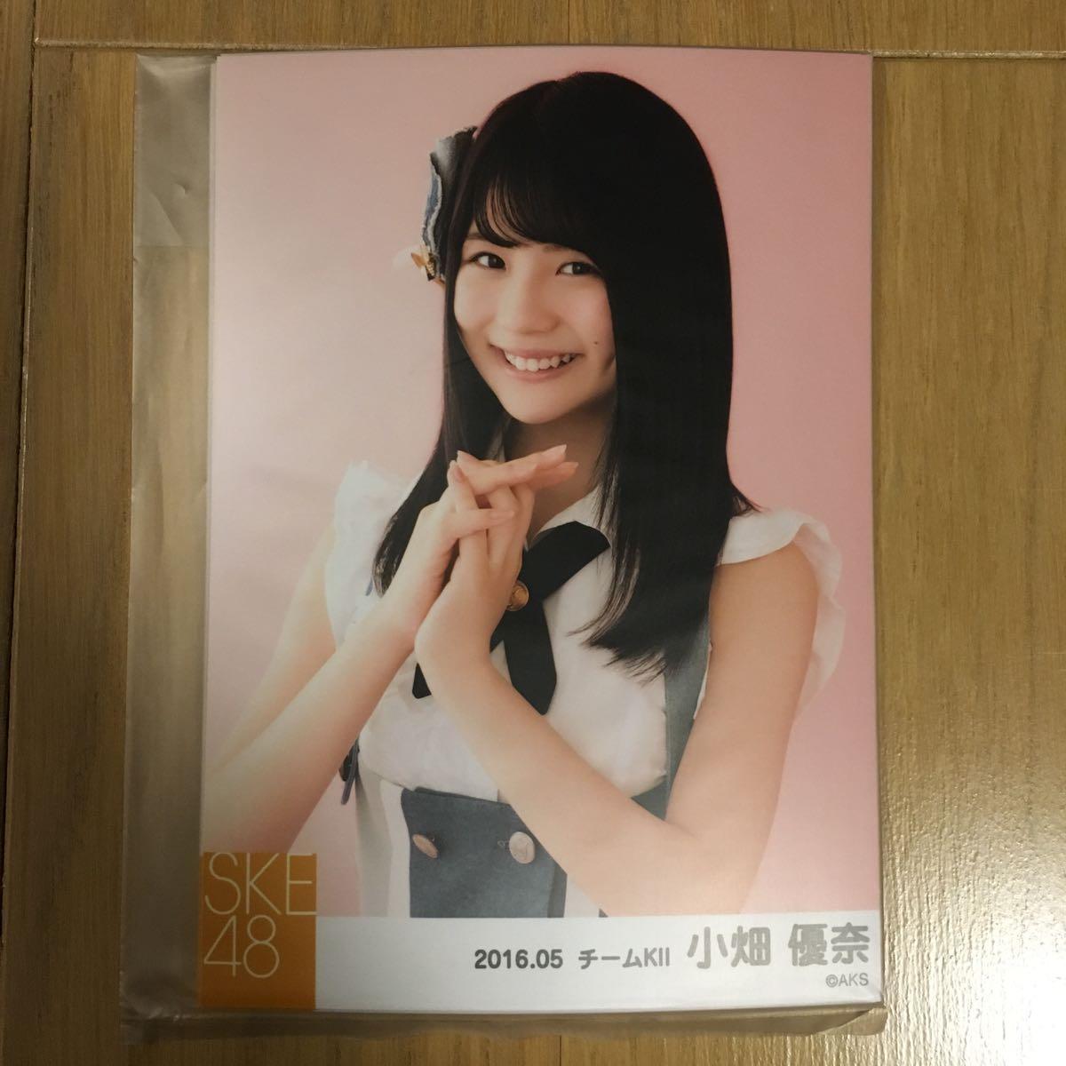 SKE48 小畑優奈 生写真 2016.5 5枚コンプ(未開封)