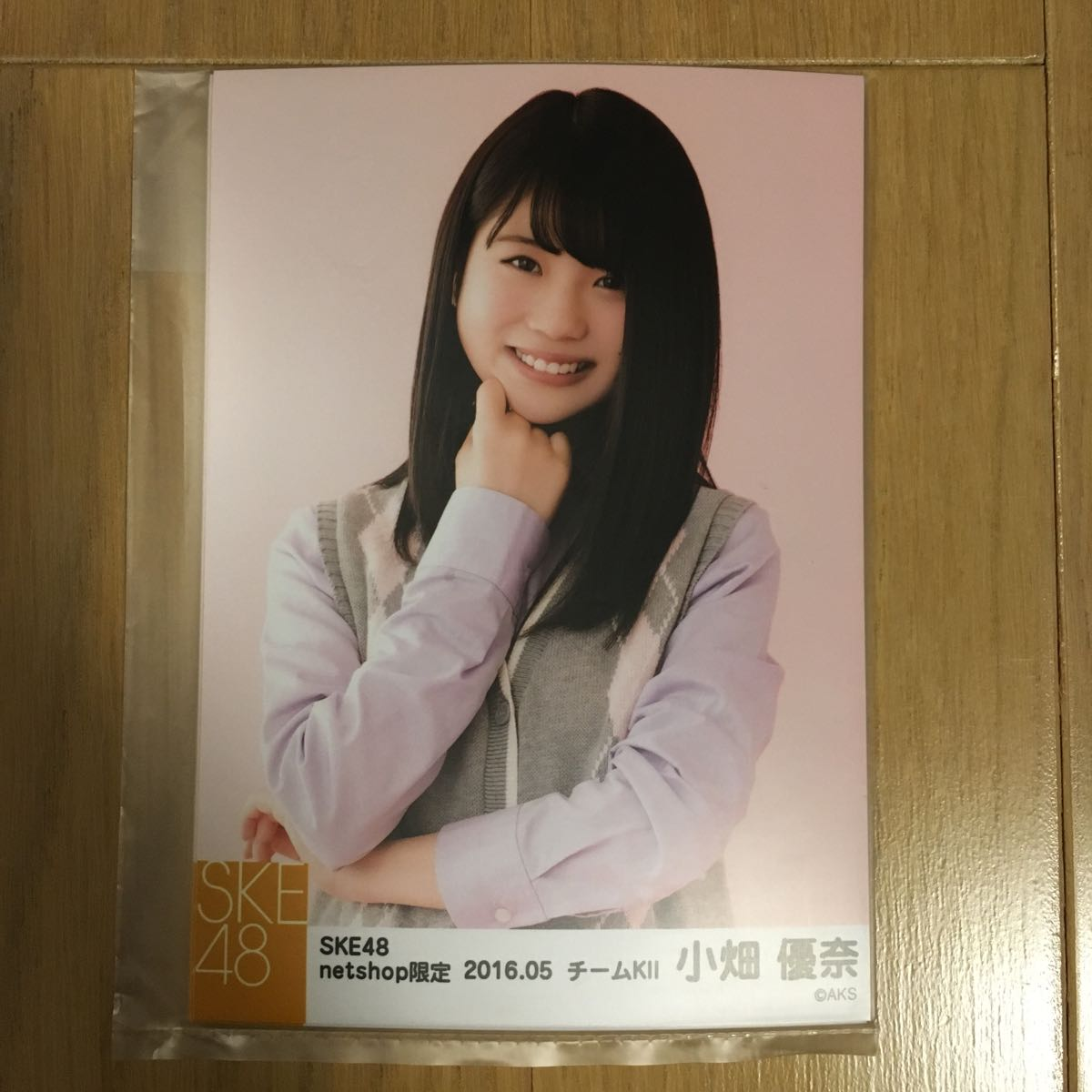 SKE48 小畑優奈 生写真 2016.5 netshop限定 5枚コンプ(未開封)