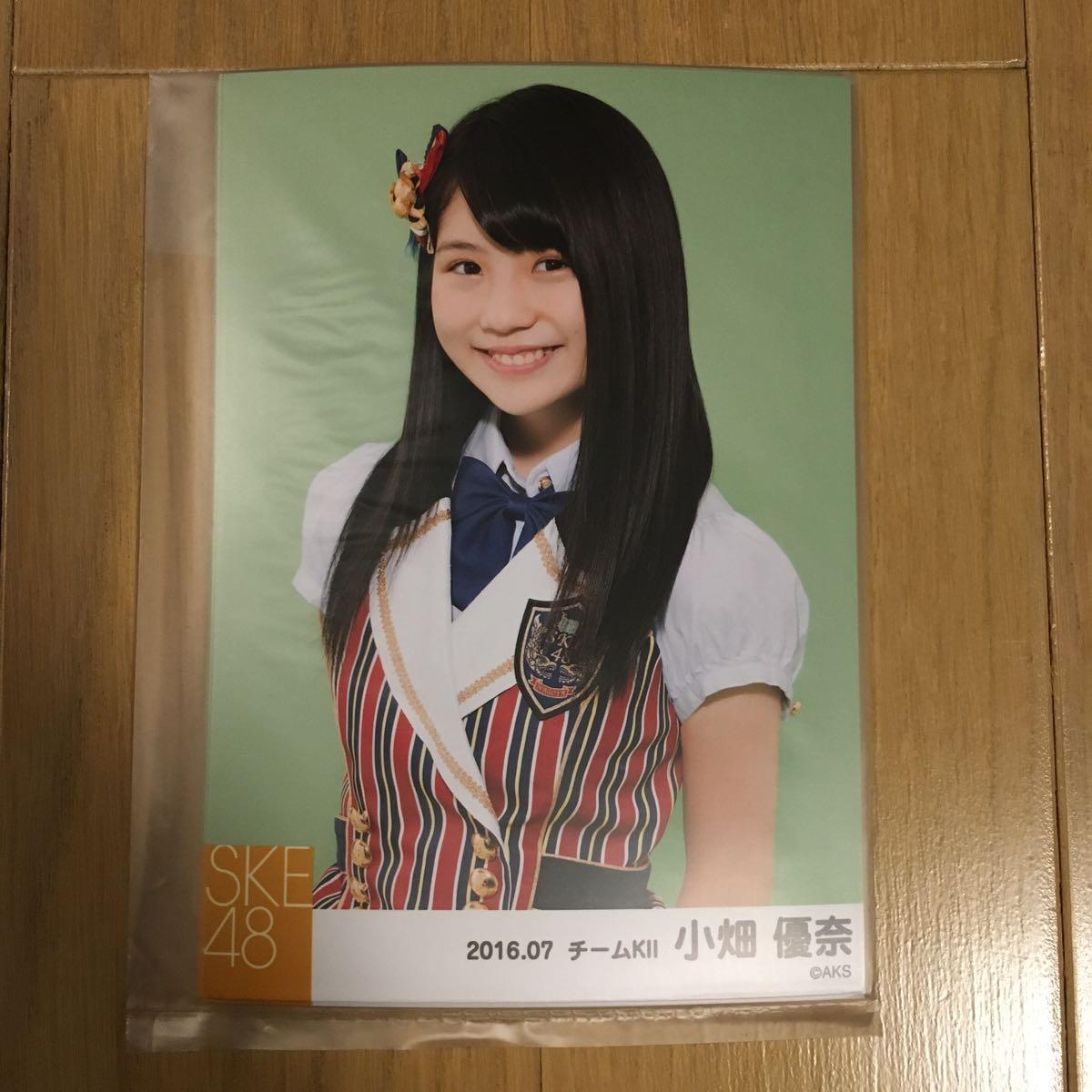 SKE48 小畑優奈 生写真 2016.7 5枚コンプ(未開封)