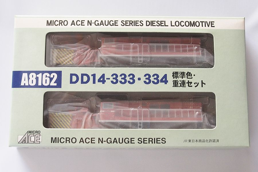 マイクロエース Nゲージ A8162 DD14-333・334 標準色 重連セット 未使用品