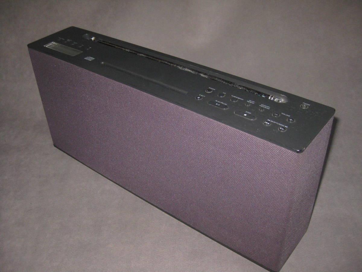 無印良品・良品計画CDラジオ・PRD-1□