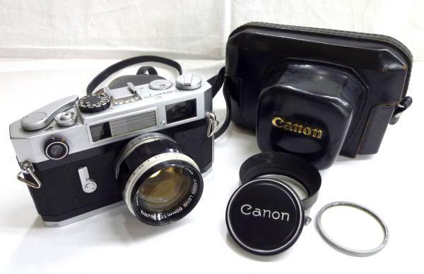 1000円~ Canon キャノン 7S LENS 50mm F1.4 ケース付き 1ISO-032AI