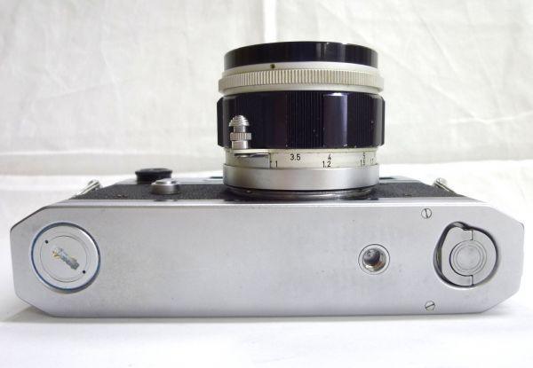 1000円~ Canon キャノン 7S LENS 50mm F1.4 ケース付き 1ISO-032AI_画像5