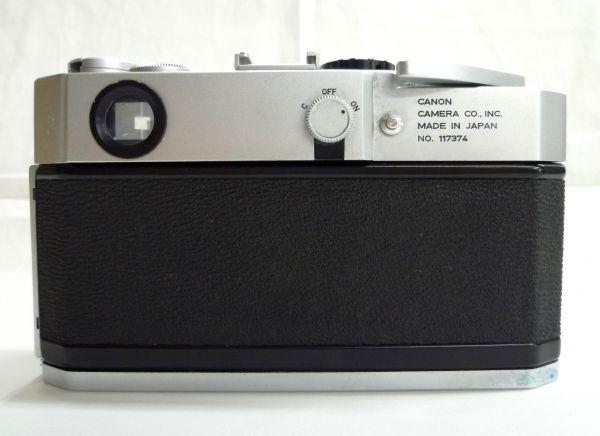 1000円~ Canon キャノン 7S LENS 50mm F1.4 ケース付き 1ISO-032AI_画像3