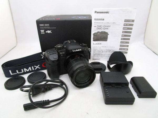 1000円~ Panasonic LUMIX DMC-GH4 G VARIO 14-140mm F3.5-5.6 ASPH. POWER O.I.S パナソ