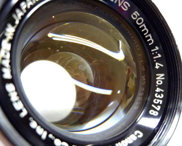 1000円~ Canon キャノン 7S LENS 50mm F1.4 ケース付き 1ISO-032AI_画像9