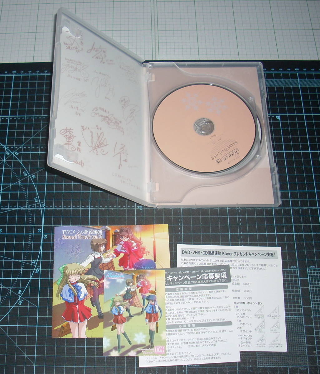 EBA!即決。TVアニメーション版Kanon サウンドトラックvol.1・vol.2 MOVIC CD SERIES MOVIC_画像6