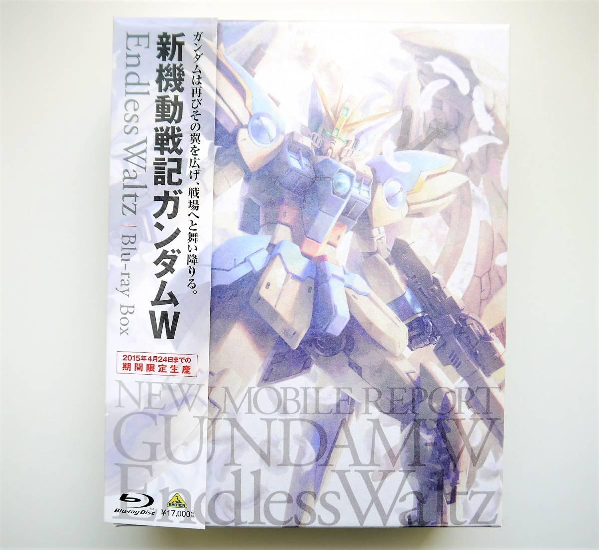 Blu-ray BOX/新機動戦記ガンダムW Endless Waltz/期間限定生産版/緑川光/関俊彦/子安武人/a56