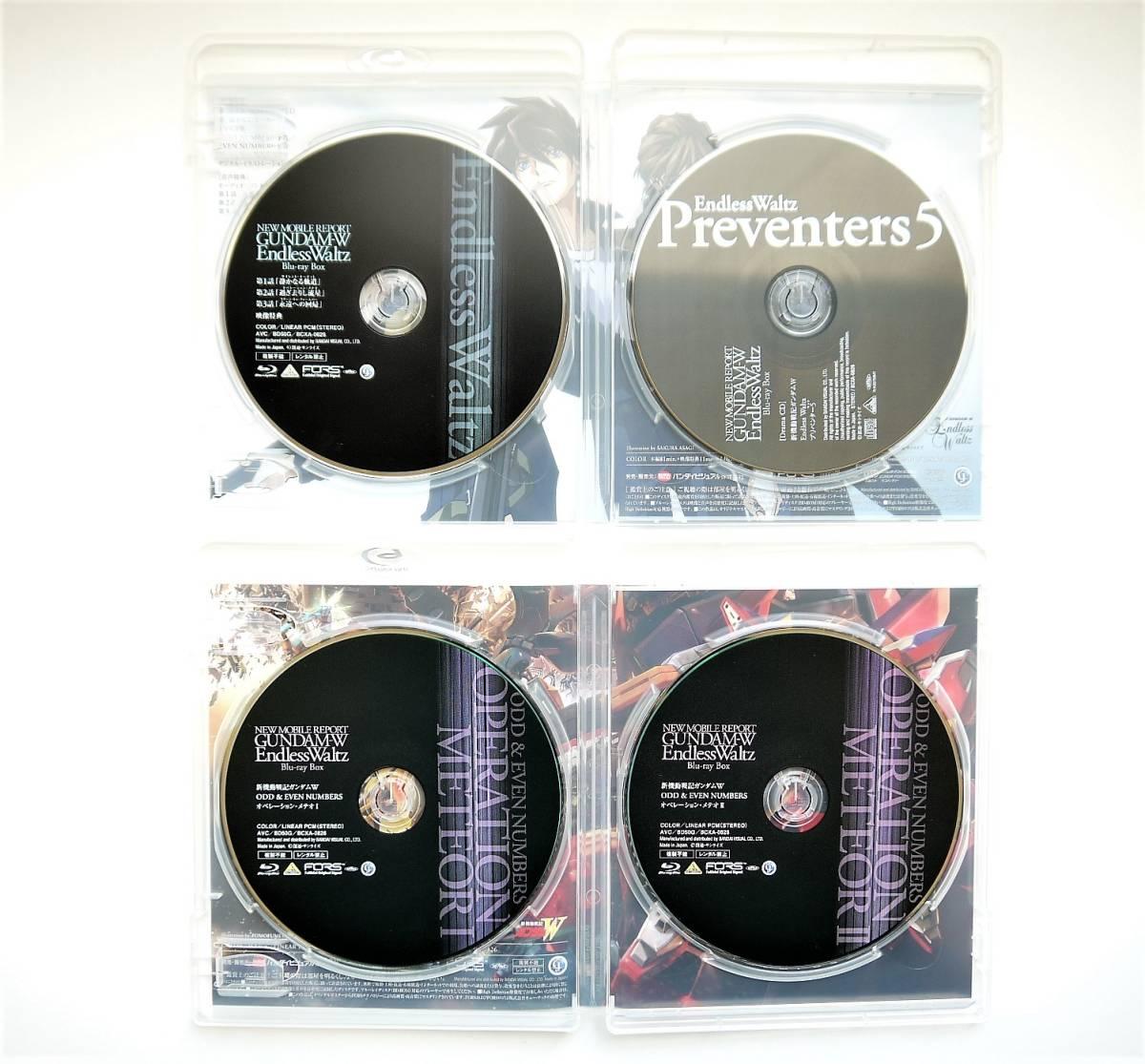 Blu-ray BOX/新機動戦記ガンダムW Endless Waltz/期間限定生産版/緑川光/関俊彦/子安武人/a56_画像3