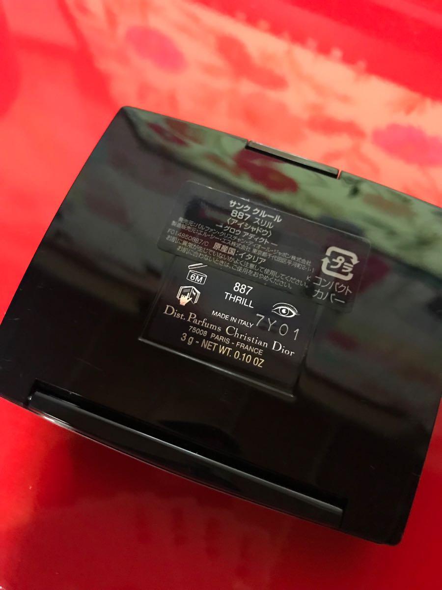 ディオール Dior アイシャドウ サンク クルール 887 スリル ピンク 限定品完売 一度のみ使用★美品_画像3