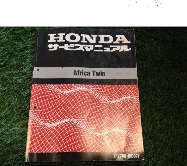 xrv750 africa twin regular service manual rd07 wiring diagram Schematic Diagram Honda xrv750 africa twin regular service manual rd07 wiring diagram equipped