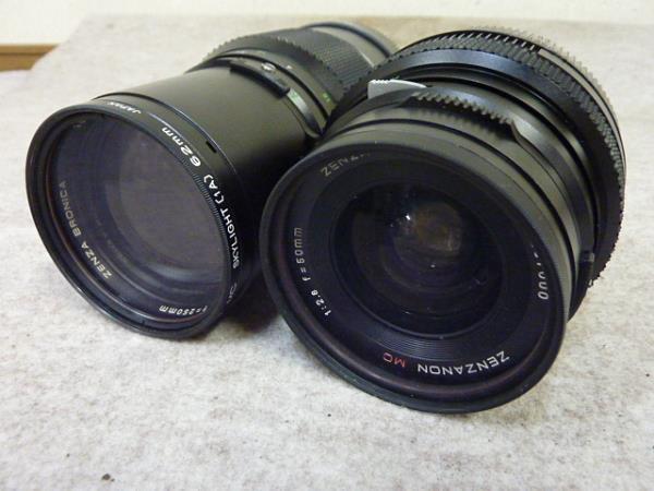 ◆ゼンザブロニカ/ETRS SF レンズ4本セット サファリカラー限定販売セット◆_画像6
