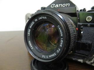 【2513】 Canon (キヤノン) 一眼レフ フィルムカメラ A-1 24mm・100-300mmレンズ その他付属多 中古_画像2