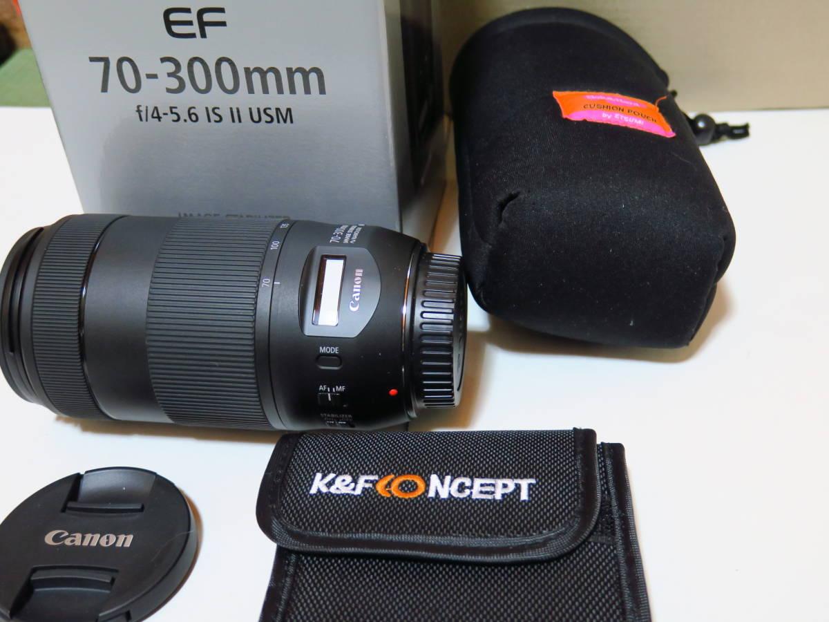 超美品 Canon EF70-300mm F4-5.6 IS II USM キャノン