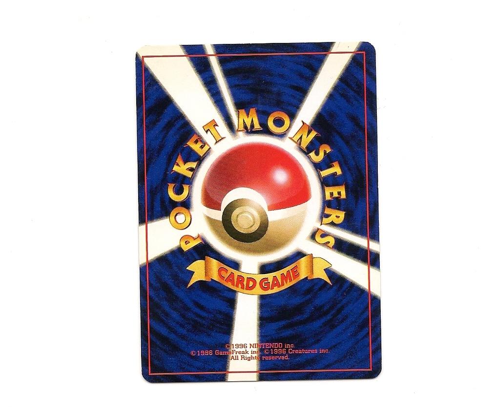 初期ポケモンカードゲーム プリズムカード リザードン 美品 POCKET MONSTERS CARD GAME_画像2